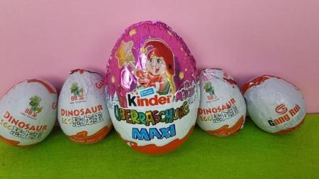 健达奇趣蛋恐龙玩具蛋巧克力糖豆