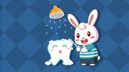 兔小贝儿歌  刷牙呀(含歌词)