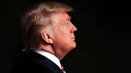 【局势君】迟到早退利益优先, 特朗普不过是一个披着总统外衣的生意人