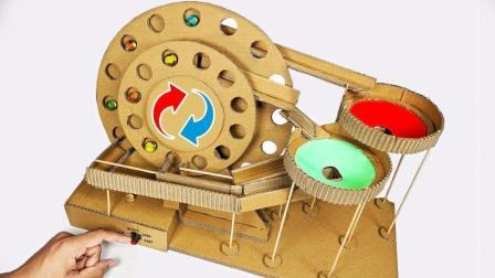 DIY自制大理石跑步机, 很有创意, 这个游戏孩子见了超级喜欢!