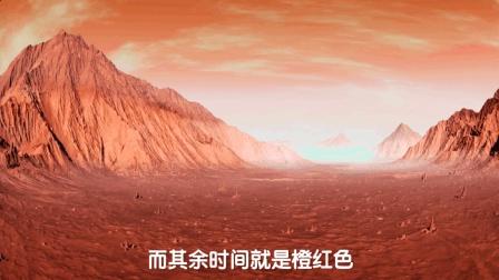 无法想象, 地球之外的黄昏! 这个星球的黄昏居然是蓝色的, 太美!