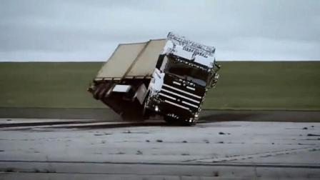斯堪尼亚大卡车撞击测试, 真是大开眼界啊