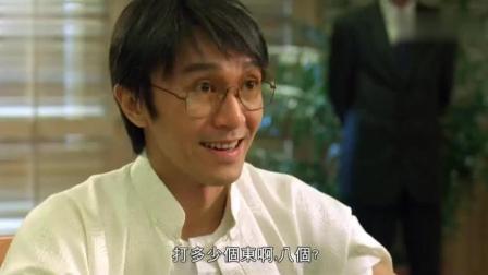 敢跟千王过招的人, 全香港只有他了!