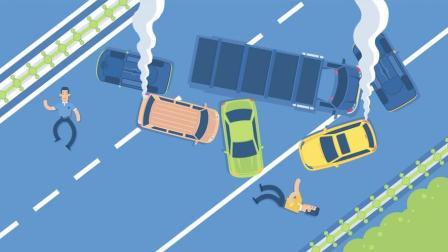 事故猛于虎! 高速突发事故怎么做才最安全