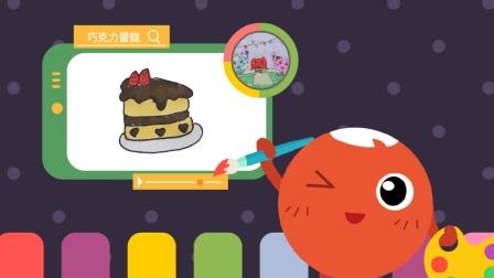 行星丸简笔画 第二季 巧克力蛋糕