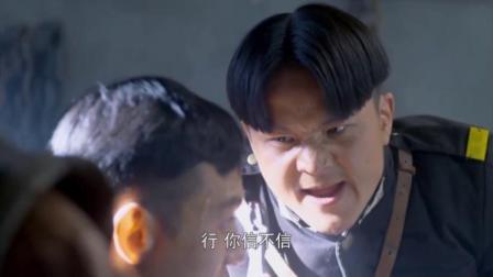 地雷战:代理连长被伪军俘虏,为让他将情报说出,竟要将他阉割了