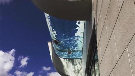 美国在40层高楼上建悬空游泳池, 用全透明玻璃, 你敢去尝试吗?