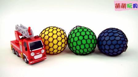 趣味捏捏葡萄球魔法微波炉变身消防车与巴士车, 儿童色彩认知!