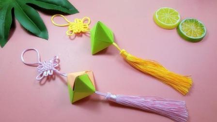 手工DIY, 在家教你折漂亮的粽子香包吊坠, 做法其实很简单教程