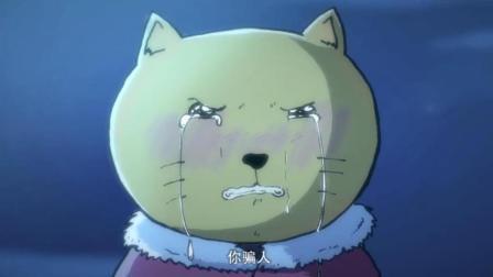 《刺客伍六七》猫和狗的爱情