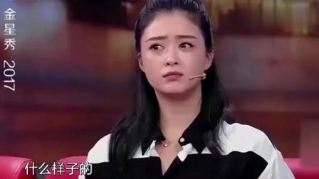 提到靳东, 蒋欣一脸娇羞说想嫁, 金星: 傻丫头, 节操没了!