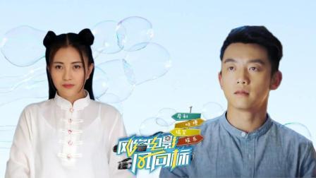 宅男女神赵奕欢搭档辣妈包文婧, 上演绝命营救
