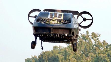 战场救命神器! 能垂直起降, 不容易被击落, 时速堪比高铁