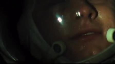 搏击太空 高潮点 CUT 9