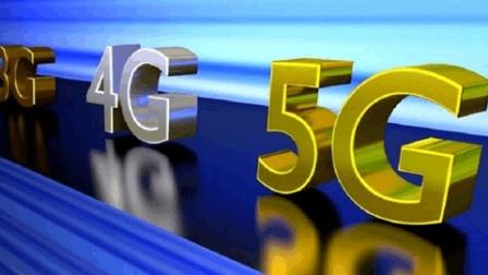 5G未来可期, 选股就看这个标准