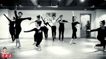 蒋罡夫老师古典舞课堂, 从根本学习, 古典舞穿手身韵要领
