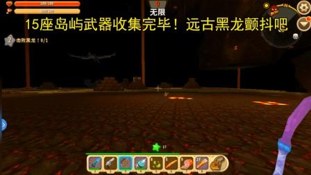 迷你世界空岛生存14: 出生点下的隐藏房子! 里面藏着武器和星星盒