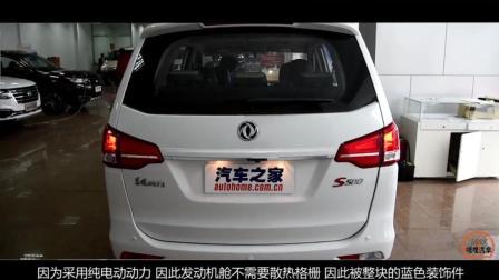 国产又一7座神车, 外观堪比大众途安, 油耗0L, 叫板宝骏730