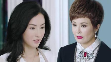 《如果爱》09集cut, 嘉玲终于提出离婚, 却被婆婆百般阻挠