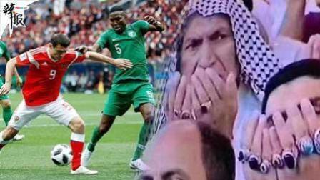 沙特惨案20年 球迷捂脸成赢家