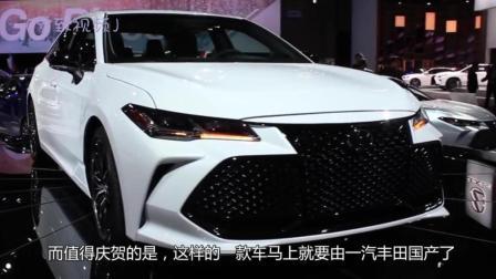 下半年丰田又一中大型轿车将入华, 价格不超25万, 抢占君越、金牛座位置