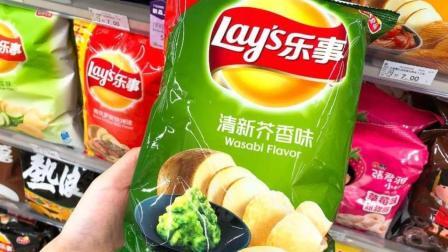 乐事又出新的黑暗口味, 芥末味薯片会不会被呛得流眼泪