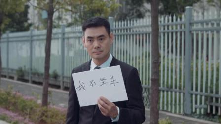 陈翔六点半: 每天等你下班, 是属于我的幸福
