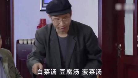 几位文盲农村大爷去下馆子, 点了份甲鱼汤, 四个人三个蛋不好分