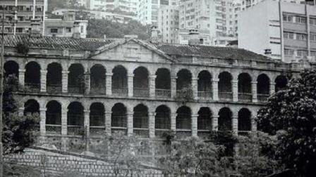 香港十大猛鬼凶地, 高街麻风病院闹鬼事件!