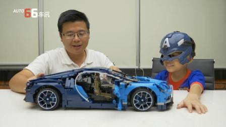 给儿子最好的汽车启蒙! 父亲节, 我和儿子一起拼乐高布加迪#66车讯#