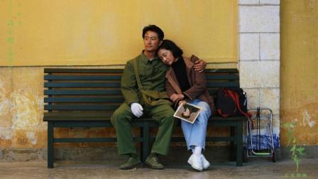 冯小刚执导, 根据严歌苓同名小说改, 2017年多伦多国际电影节首映