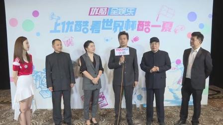上海国际电影电视节 2018 《大转折》塑造有血有肉的人物 献礼建国七十周年