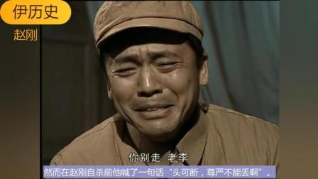 赵刚自杀时大喊8个字, 李云龙听后想归隐, 冯楠听后也选择自杀