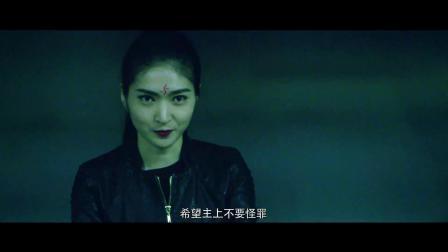 《超级兵王混农村2古墓传说》  东洋组织绑美女 神秘人半路拦截