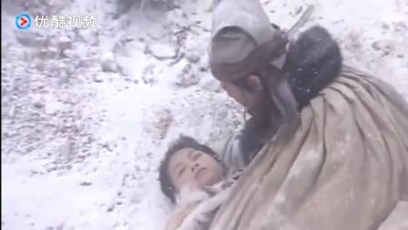 天龙八部:乔峰抱着阿紫,冰天雪地的,莫非阿紫和乔峰命闭于此?