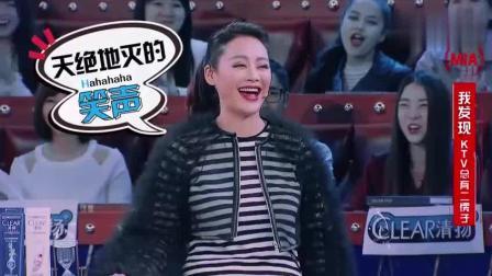 火星情报局: 薛之谦说自己唱歌也有心机, 田源表示不服现场飙歌