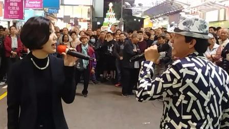 香港旺角最强男女对唱,一首《铁血丹心》堪称绝唱!