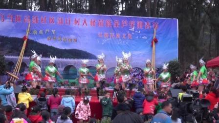 乌当区大桥苗族金芦笙迎春节