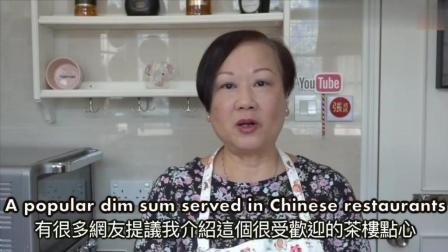 张妈妈潮汕私房菜, 潮州粉果!