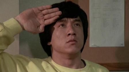 「五福星」如果你是探长? 你仅仅只派成龙去做交通警吗?
