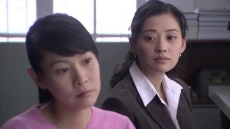 梅婷- 新结婚时代 09- CUT7