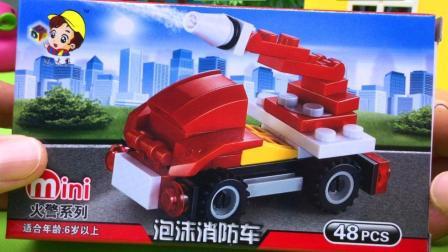 童趣游戏面包超人 第一季 面包超人拼装泡沫消防车积木