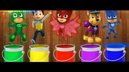 超级飞侠, 汪汪队一起玩染颜色游戏! 还有绿巨人跳舞!