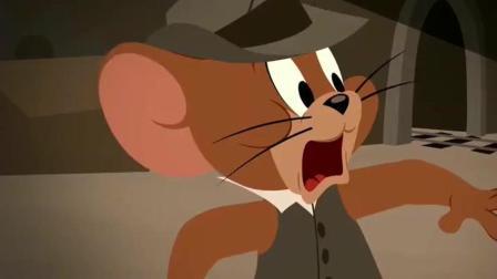 新猫和老鼠: 真是个笨猫大侦探, 搞笑来袭