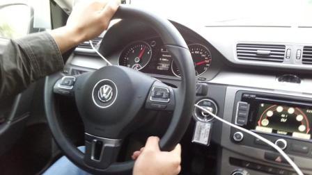 新手开车, 记不住方向盘圈数, 教你一招轻松判断方向盘是否已回正