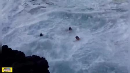三小伙海边游泳跳水, 突然涨潮大浪卷来, 好容易爬上岸, 真险!