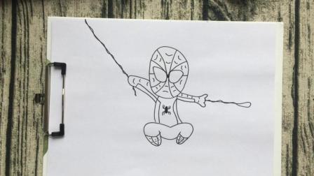 亲子简笔画 卡通动漫人物蜘蛛侠