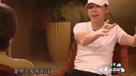 冯小刚: 电影广告植入我没拿一分钱, 只骂我没人骂王中军!