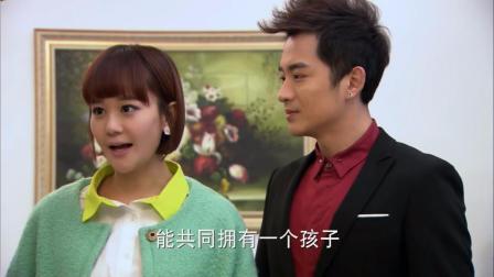 家和万事兴:刘嘉佑带生母来向张晓君订婚,谁知母亲直接说不同意