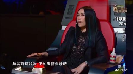 中国好声音最爆炸的一首歌, 整个场面如触电般的感觉, 超好听